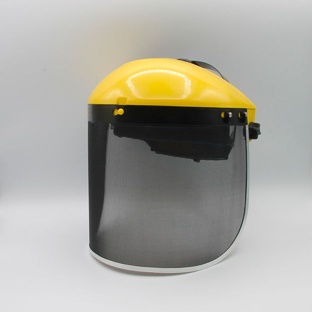 Immagine di Caschetto giallo con visiera in rete